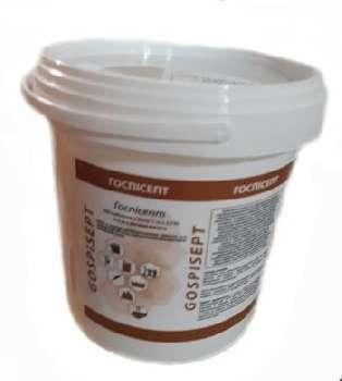 Госписепт (гранулы) , 1 кг