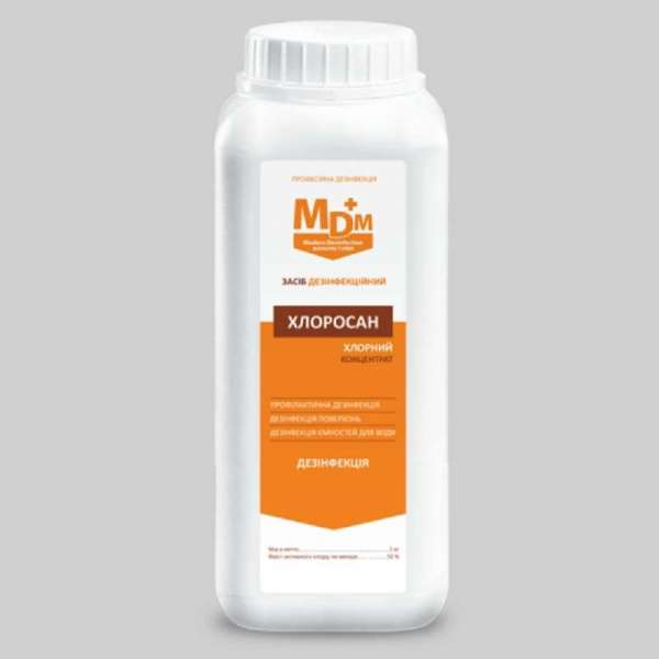 Хлоросан 1кг