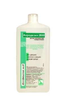 Аэродезин 2000 без расп.1л