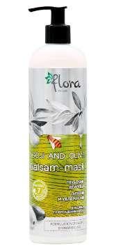 Бальзам-маска глубокого действия: питание и увлажнения для сильно поврежденных волос Flora REecipe 500 мл