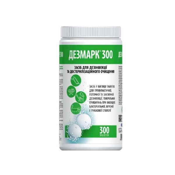Дезмарк 300