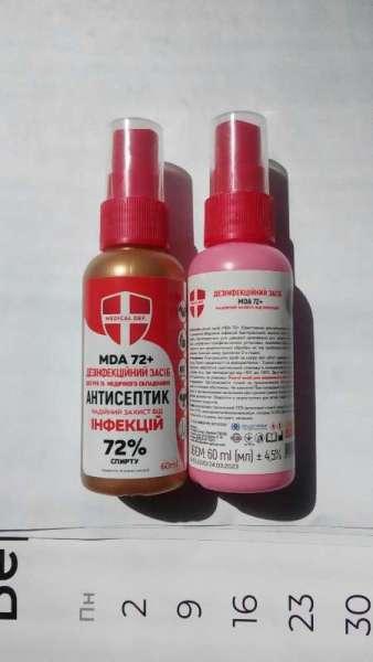 Антисептик MDA72+ , 60мл