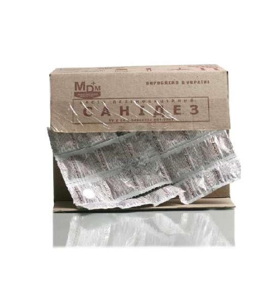 Санидез 1кг, упаковка