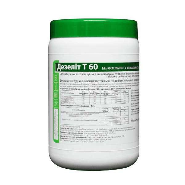 Стиральный порошок Дезелит Д-60, 1 кг